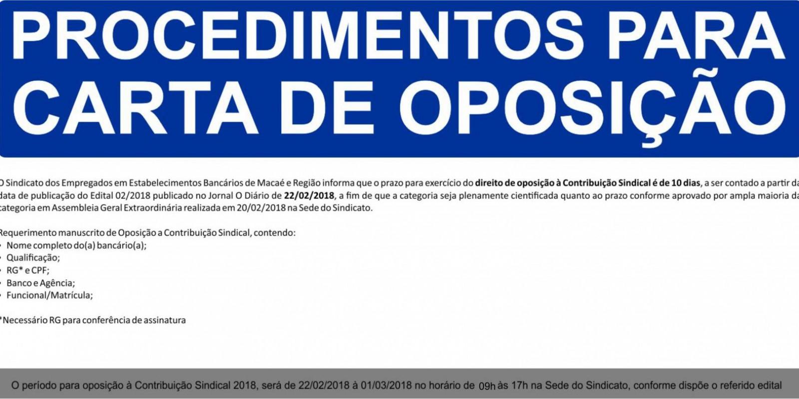 Bancários tem até março para manifestarem oposição à Contribuição Sindical 2018