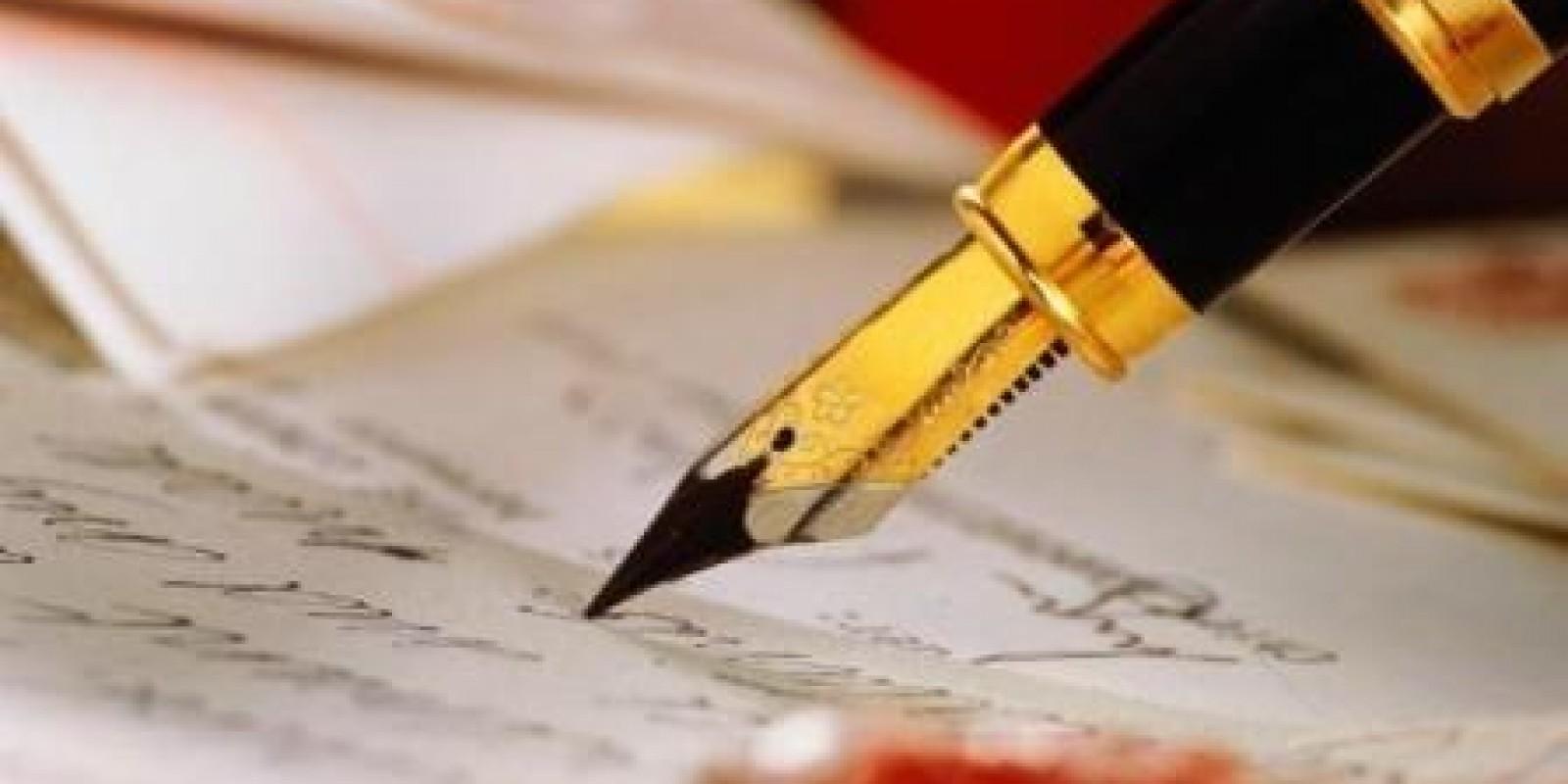 Acordo de dois anos garante aumento real aos bancários