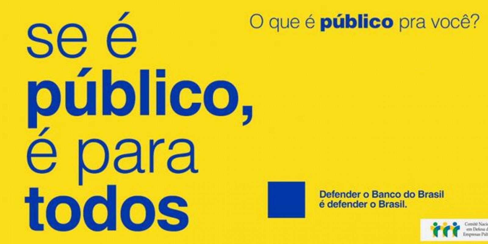 O governo vendeu mais de 18 milhões de ações do Fundo Soberano do Banco do Brasil