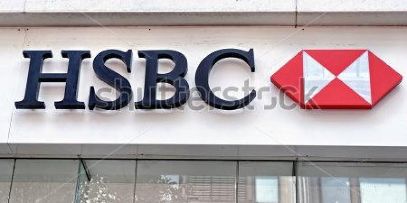Reestruturação global reduz lucro do HSBC no Brasil