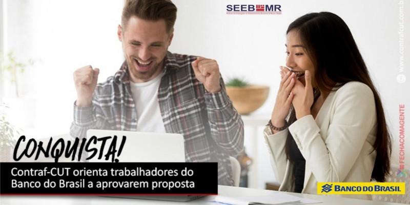 Contraf-CUT orienta trabalhadores do Banco do Brasil a aprovarem proposta