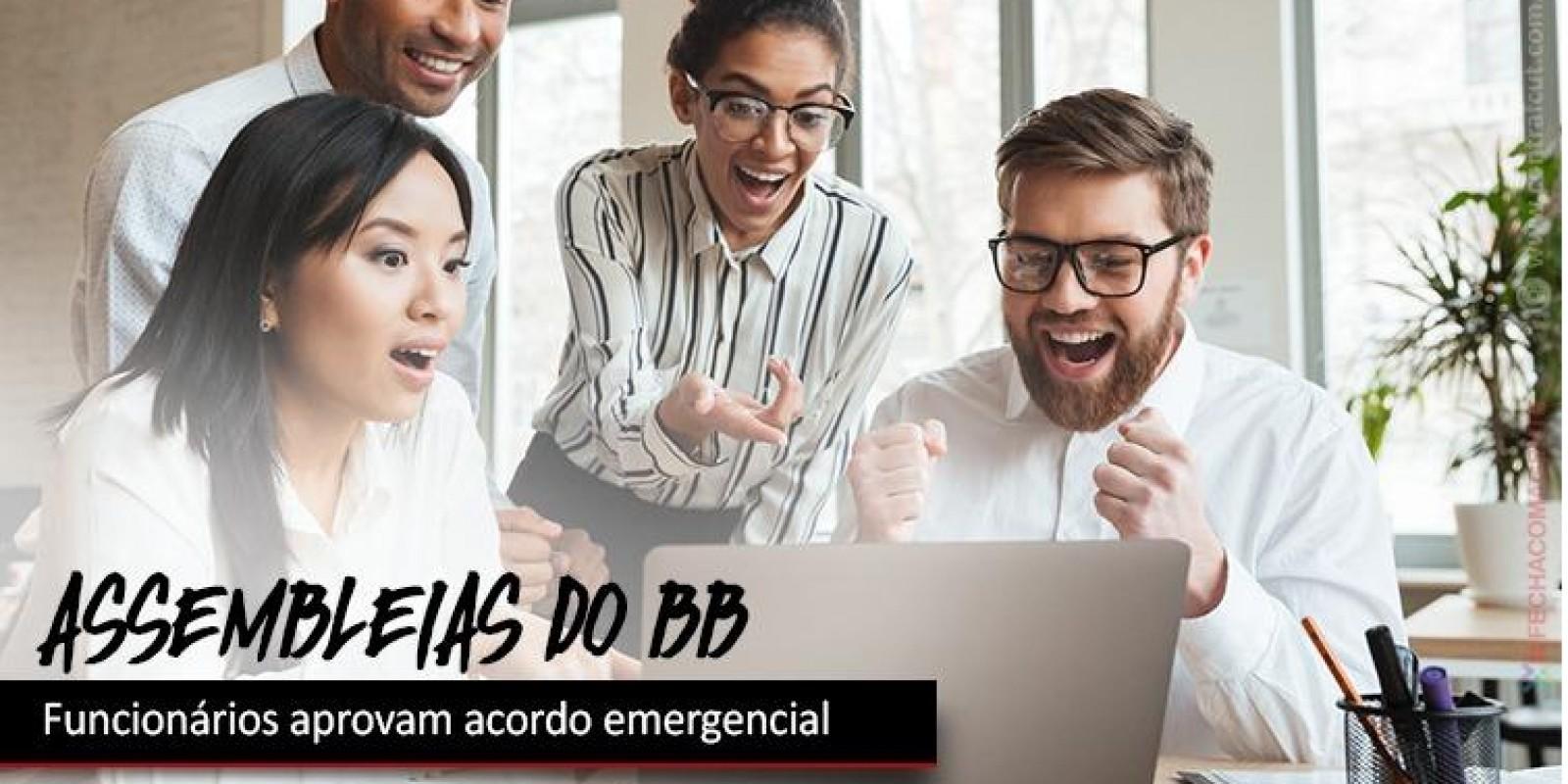 Funcionários do BB aprovam acordo emergencial