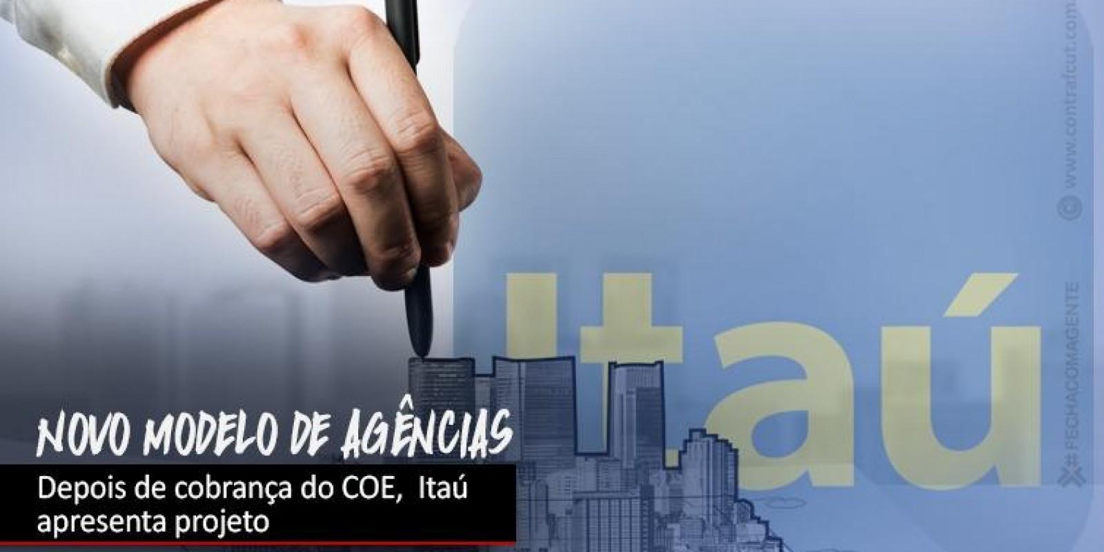 Depois de cobrança da COE, Itaú apresenta novo modelo de agências