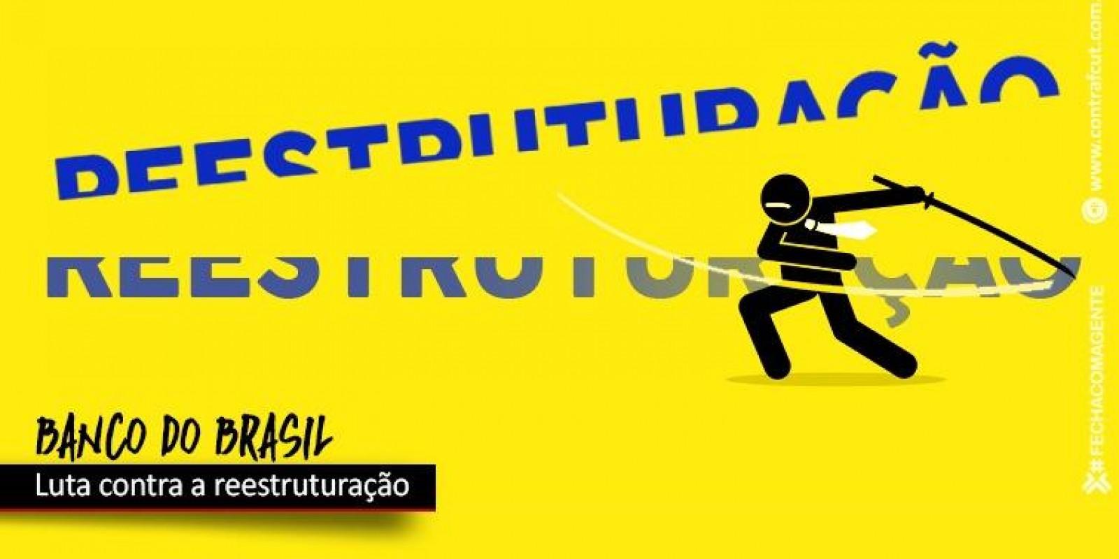 Funcionários do BB definem calendário de luta contra reestruturação