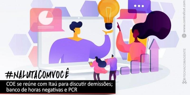 COE Itaú se reúne com a direção do banco nesta sexta-feira (12)