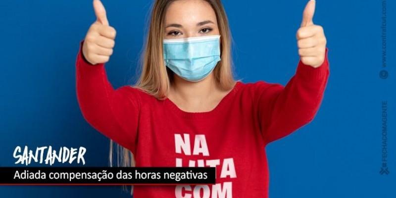 Funcionários do Santander negociam adiamento da compensação de horas negativas