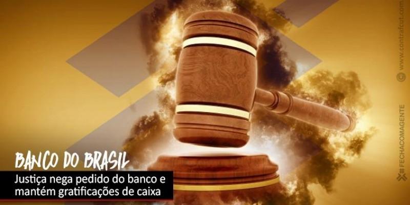 Justiça mantém gratificações de caixa no Banco do Brasil