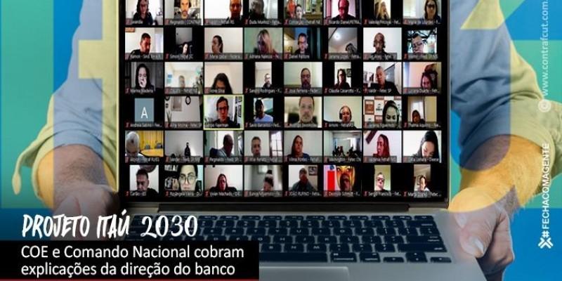 COE Itaú e Comando Nacional se reúnem com diretor de RH do banco