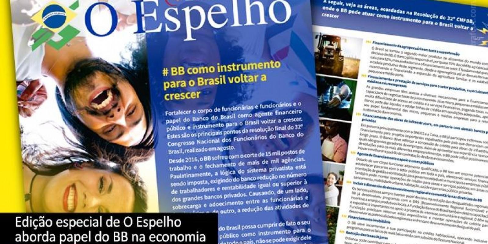 Banco do Brasil como instrumento para o Brasil voltar a crescer