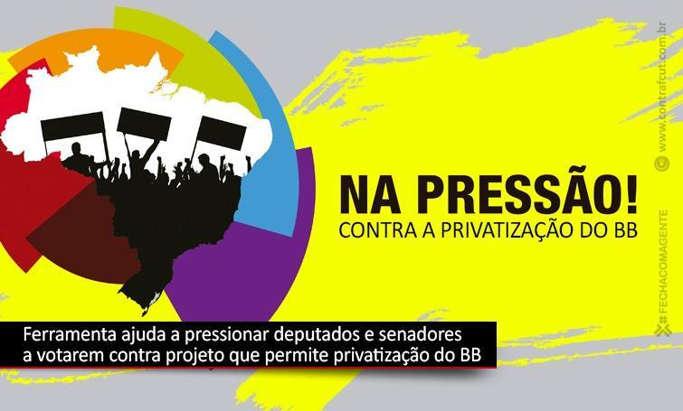 Ferramenta contribuirá com defesa do Banco do Brasil